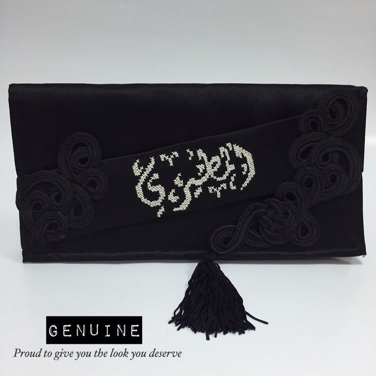 AlMeteri Clutch- Code:- G0093 Have a genuine look with customized clutch designed in unique font for your name in Arabic or English & colors of your choice