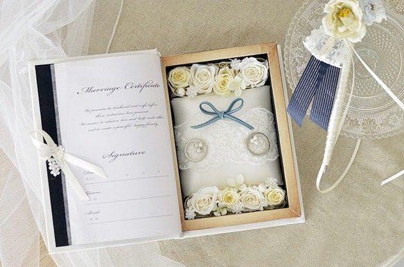 リーヴル - Livre -結婚誓約書&リングピローお二人だけのお名前入りブック