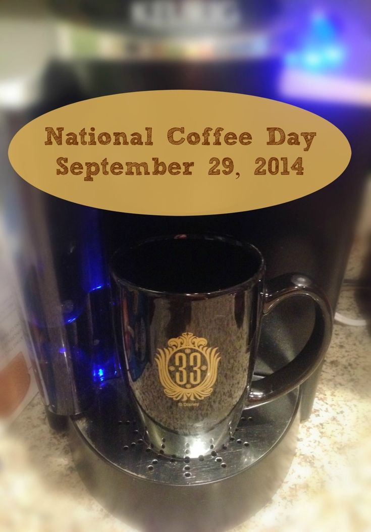 Monday Memes   National coffee day, Coffee meme, Monday memes