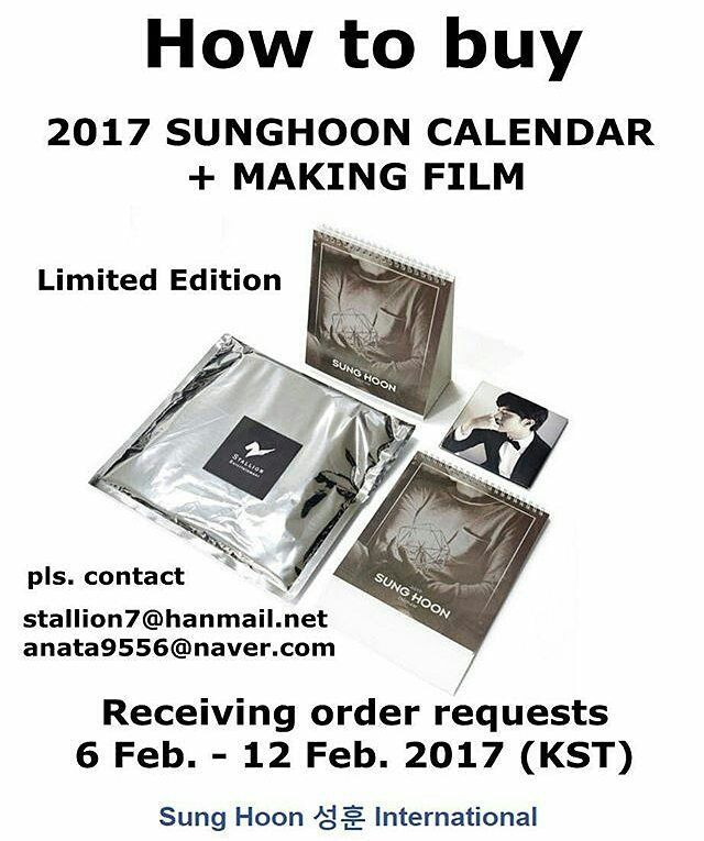 [ HOW TO BUY ] 2017 #SungHoon Calendar and DVD It is Limited Edition  Receiving order request :  6 -12 Feb. 2017 (KST)  pls. contact Stallion team as below email & address  stallion7@hanmail.net / anata9556@naver.com  OFFICE 5F, 58-15, GUUI 2-DONG, GWANGJIN-GU, SEOUL, KOREA TEL 070.4632.2380 http://www.stallionenter.com/page/contact.php . #성훈 #배우성훈 ‬ @sunghoon1983  @stallion__entertainment #ソンフン #방성훈 #成勋 #成勛 #sunghoon1983  #sunghoon1983_support #StallionEntertainment #StallionCNM