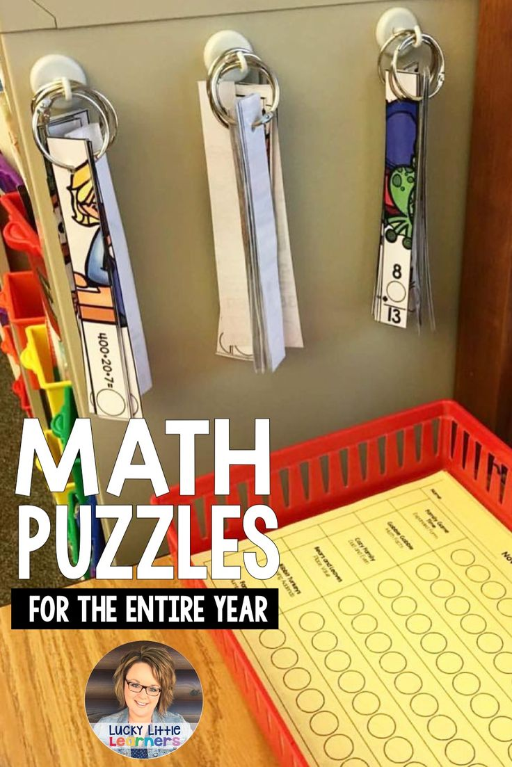 Math Puzzles are a great option for your early finishers, math centers, enrichment opportunities, morning work, or even intervention groups. Each puzzle focuses on a math skill. There are 10 pieces to each puzzle. Each puzzle piece has a math problem for the student to solve. Then the student assembles the puzzle by putting their pieces in order from least to greatest.  These puzzles also come with a student checklist. Each puzzle has a title in the upper right hand corner.