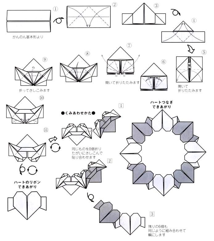 origami hearts diagrams for folding paper origami hearts