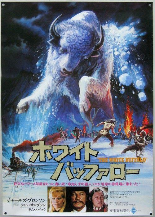 The White Buffalo, 1977