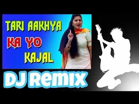 Kajal Kajal Teri Aankhon Ka Yeh Kajal DJ Hard Base Mix || Dj