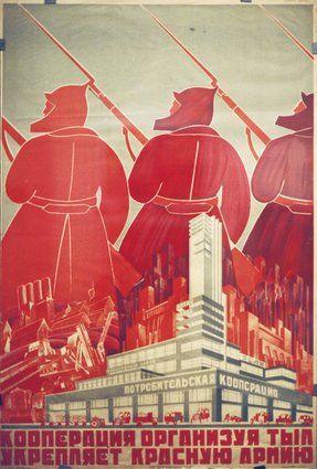 旧ソ連のプロパガンダポスターはどこかモダンだ【画像】                                                                                                                                                                                 もっと見る