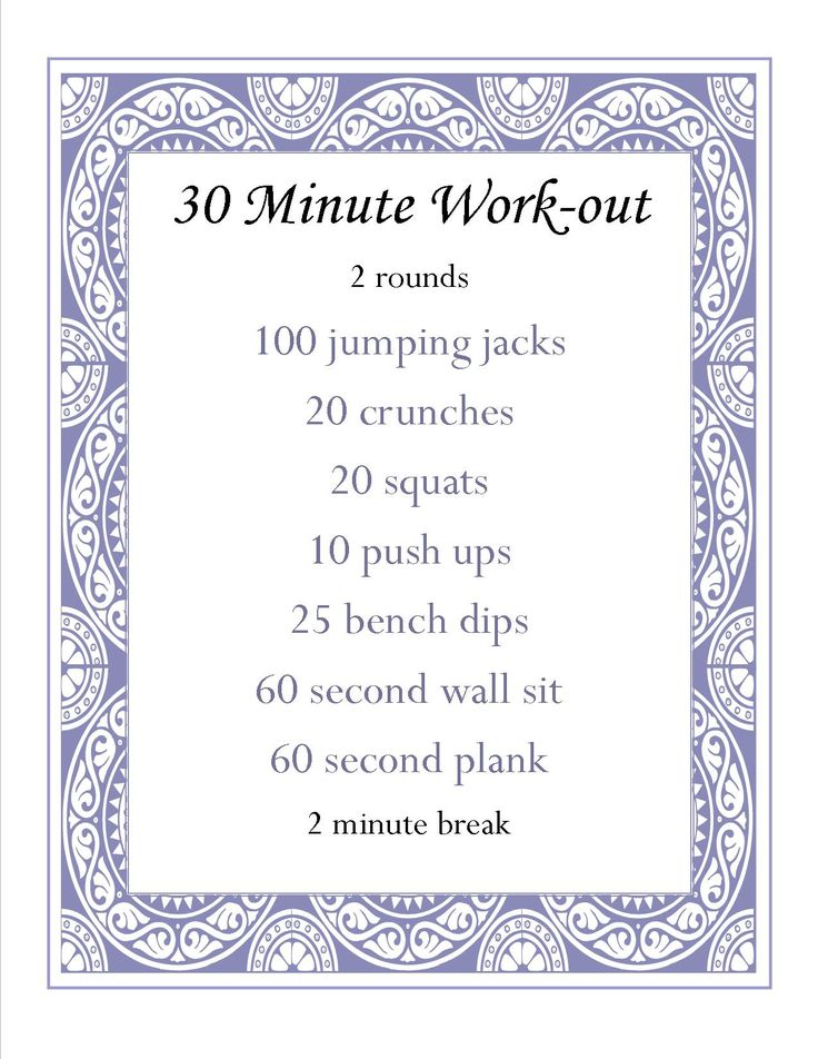 30 Minute workout. Took even less time than half an hour! Make sure you fill in your routine with some other exercise variety. You'll feel your thighs and hamstrings burn!