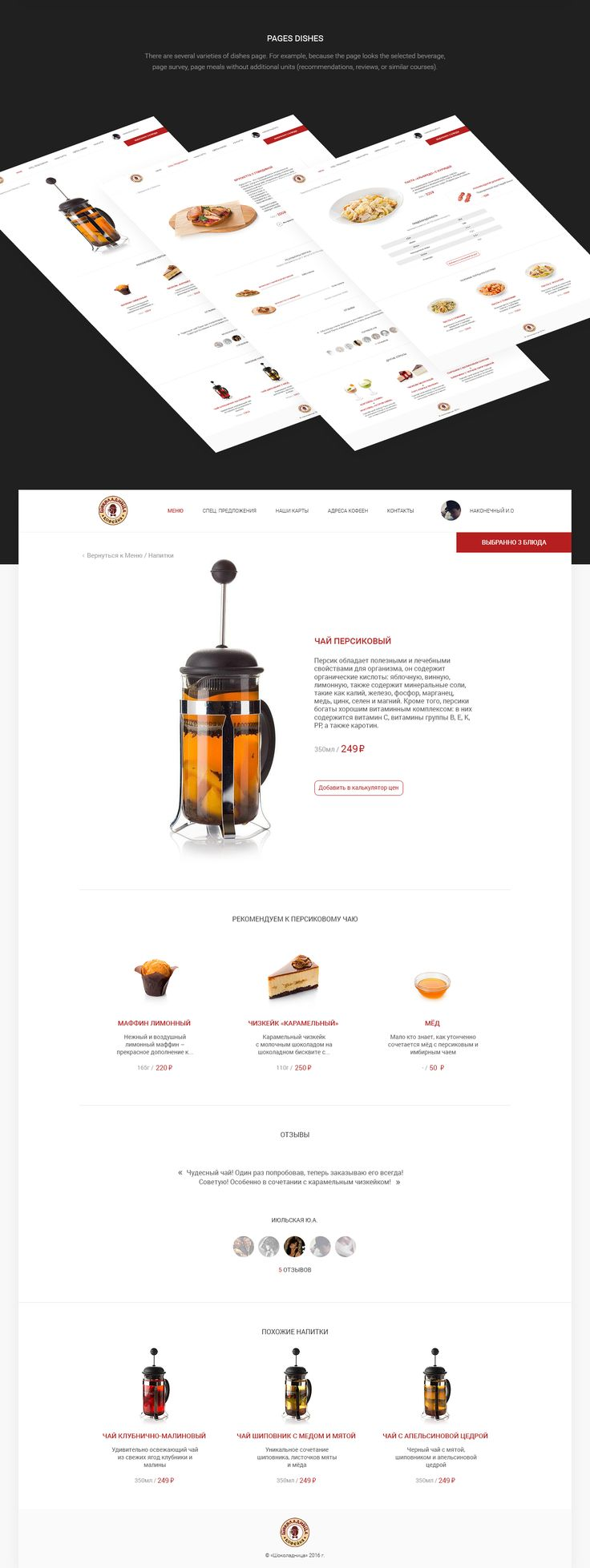 Redesign Shoko.ru #Be #behance #web #website #design #UI #UX #site #webdesign #website #shoko #redesign