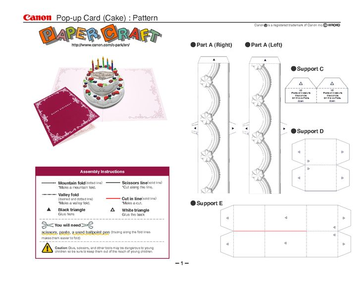 66 best Arts and Crafts Templates images on Pinterest Paper - birthday cake card template