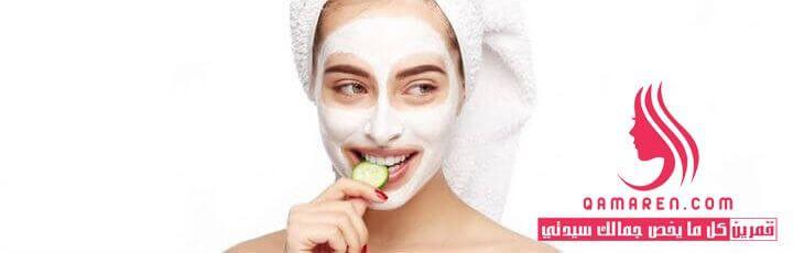 ماسك للوجه الجاف بالعسل Skin Care Face Skin
