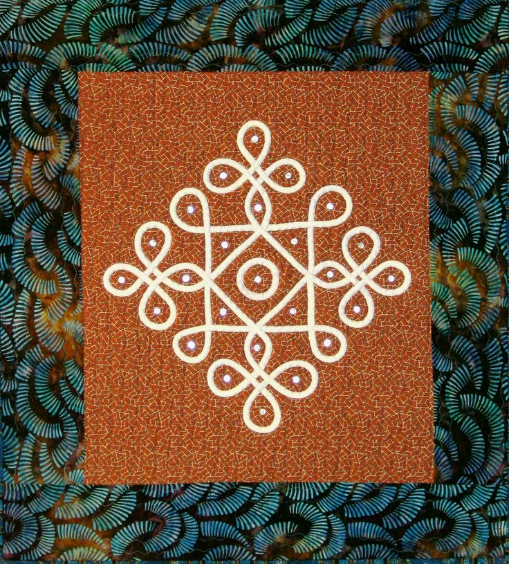 Four Hands Around, kolam quilt by Lauren Kingsland