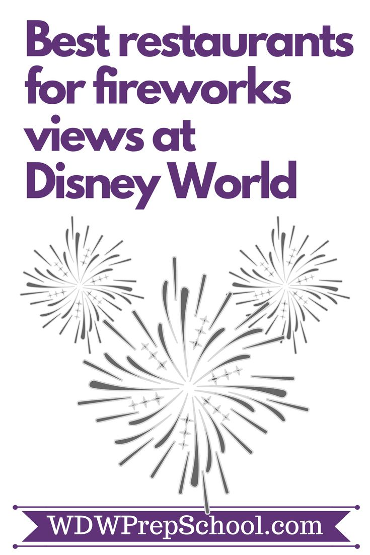 Best Disney World restaurants w/fireworks views - when to make reservations, prices, menus | #disneydining #disneyrestaurants #disneytip #disneyworld