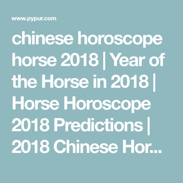 chinese horoscope horse 2018 | Year of the Horse in 2018 | Horse Horoscope 2018 Predictions | 2018 Chinese Horoscope Horse | 2018 Horse Horoscope | Horse Horoscope 2018 | Horse Luck Prediction in 2017 & 2018 | Horse Fortune in 2017 & 2018 | feng shui 2018 horse