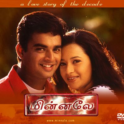 Minnale is a 2001 romantic Tamil film written and directed by Gautham Menon. The film featured Madhavan, Abbas and Reemma Sen, with Vivek and Nagesh also appearing in pivotal roles. #Albumcover #AlbumArt #Anegan #Cover #minnale #DownloadAlbumArt #AlbumArtCover Size 400px X 400px