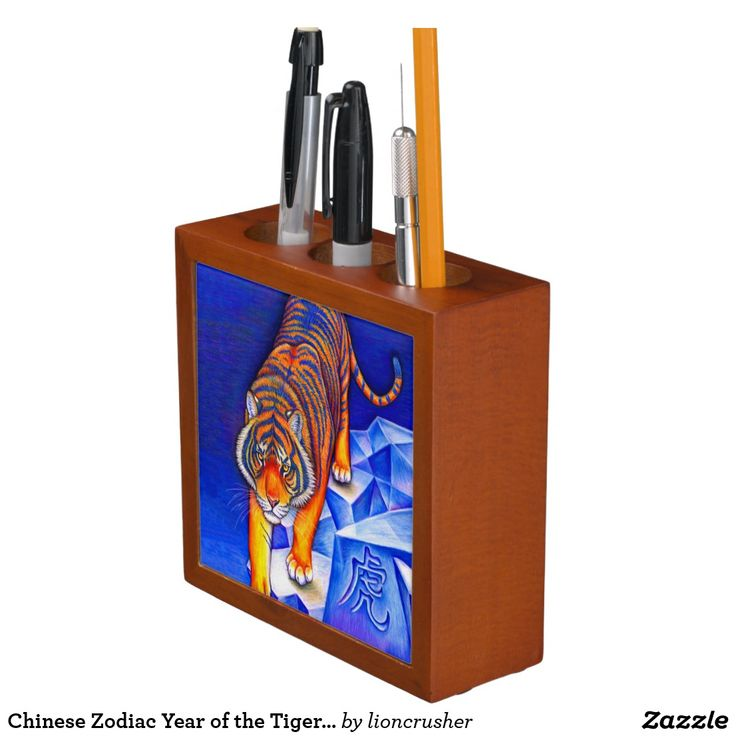"""Chinese Zodiac Year of the Tiger Desk Organizer by Rebecca Wang on Zazzle.  Keep your desk neat and tidy with a customized desk organizer. Beautiful colorful animal artwork adorns the front and back of this mahogany wood finished desk piece. Great for keeping clutter contained! Dimensions: 5"""" l x 5"""" w x 1.75"""" d Printed front and back on two 4.25"""" white ceramic tiles. Designed with three compartments."""