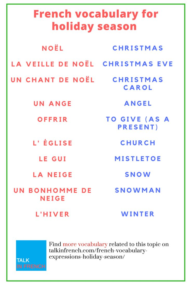Frenchify yourself this holiday season. Celebrate #Christmas and other holiday seasons with wishes & Greetings in French + download the list in PDF format for free! Check it out:  https://www.talkinfrench.com/french-vocabulary-expressions-holiday-season/