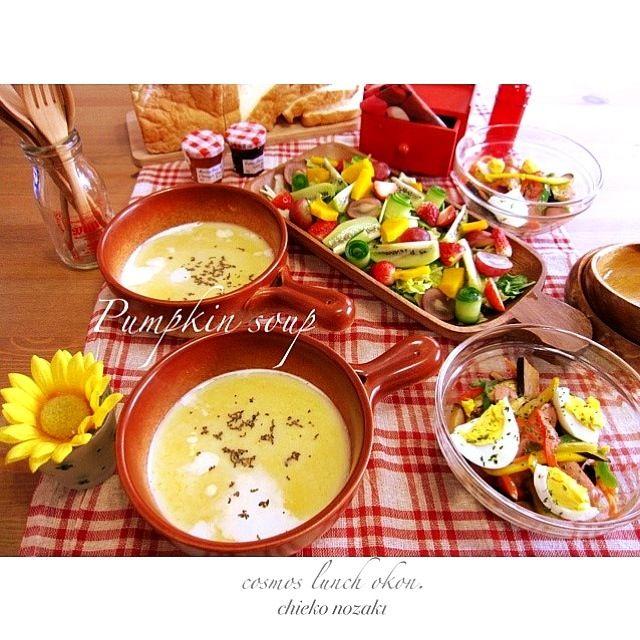 かぼちゃスープには生クリームで! フルーツサラダにはシーザードレ! パプリカとウインナー炒めも作りました\(//∇//)\♪♪♪ - 138件のもぐもぐ - 朝ごはん♪☆かぼちゃスープ☆フルーツサラダ☆꒰ •ॢ  ̫ -ॢ๑꒱✩ by okon