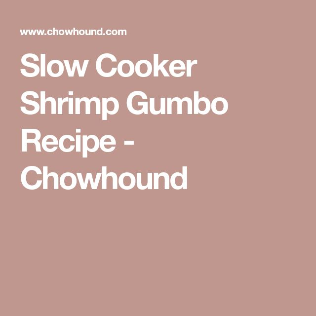 Slow Cooker Shrimp Gumbo Recipe - Chowhound
