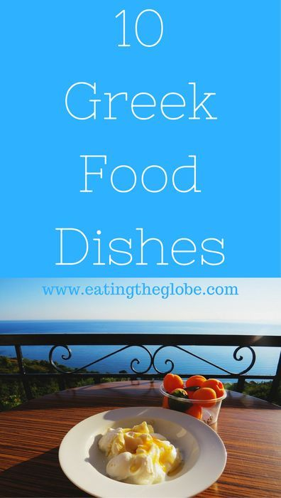 10 Greek Food Dishes You Won't Want To Miss