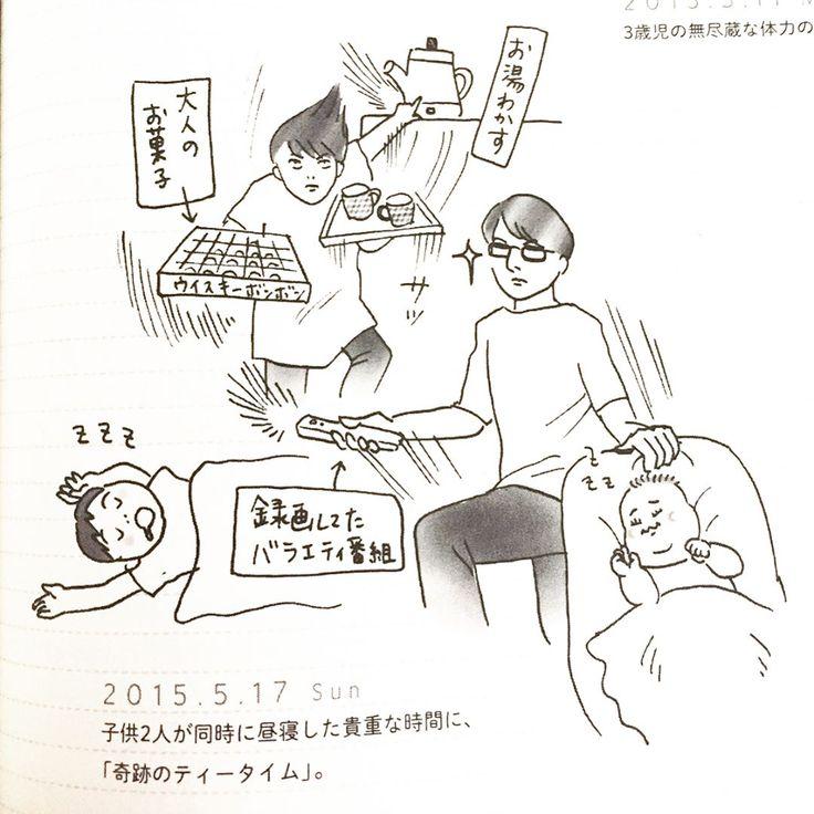 いいね!164件、コメント1件 ― @_kyashiii_のInstagramアカウント: 「育児漫画やイラストはあまり見たことがなかったけれどふと目に入った絵が可愛くて面白くてフォローさせていただきました。当時娘さんは4ヶ月でうちは産まれたばかりでした👶寝返り、離乳食、予防接種、歩き始め...と成長の過程を見てきたので大きくなったねと友達のお母さんのような気持ちです笑。似顔絵でツーショットが見たいなぁ...🙇♀️🌟一番好きなイラストはたくさんあって迷ったけれど、勢いに笑ってしまった一枚。そしてウイスキーボンボン🌟2枚目のゆらゆらわかります🙋💕#家族ほど似顔絵応募#家族ほど笑えるものはない」