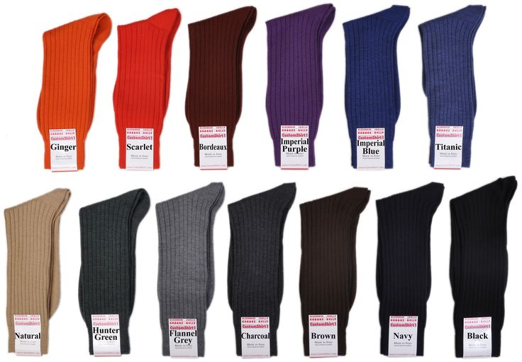 The Finest Merino Wool Sock in the World made in Italy for Kabbaz-Kelly, hand-linked, mid-calf, ribbed.