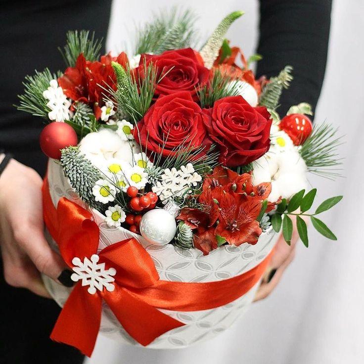 Novinka! Vianočné kvetinové boxy objednávajte na čísle 0907 883 245  #kvetysilvia #kvetinarstvo #vianoce #vianocnysen #christmas #merrychristmas #christmastree #christmastime #christmas2017 #love #instagood #cute #follow #photooftheday #beautiful #tagsforlikes #happy #nature #like4like #style #nofilter #pretty #design #awesome #home #handmade #winter #floral #picoftheday #decoration