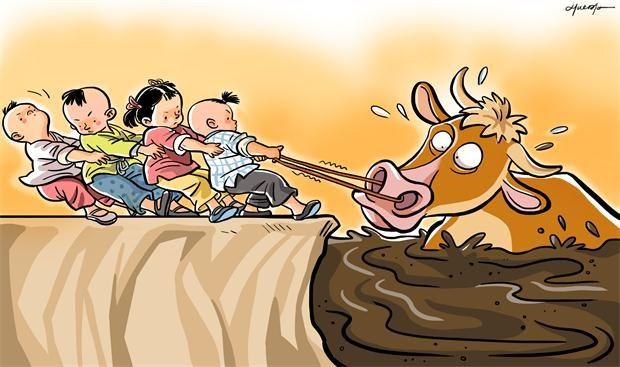 Stop stock market crash. By Li Min