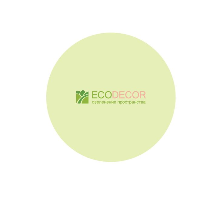 Ecodecor, Landscaping