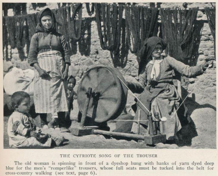 Κατά καιρούς διάφορες ιστοσελίδες, δημοσιεύουν μεμονωμένες φωτογραφίες προσώπων και τοπίων, από το αφιέρωμα που είχε κάνει το 1928 το περιοδικό National Geographic magazine στην Κύπρο.
