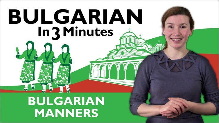 Learn Bulgarian - Bulgarian in Three Minutes - Bulgarian Manners