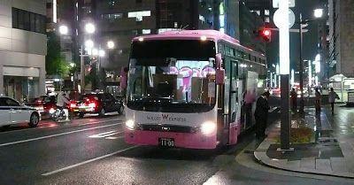 Japón por libre: Como hacer un viaje barato a Japón