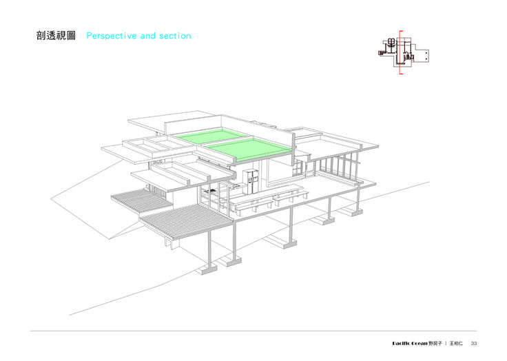Galería - Casa Pacífica / Wang, Pe-Jen Architects - 22