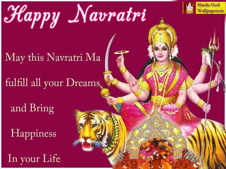 Free best Navratri Images Greetings. Free download high resolution Navratri Images Greetings for desktop, mobile, whatsapp & facebook. Download & share now!