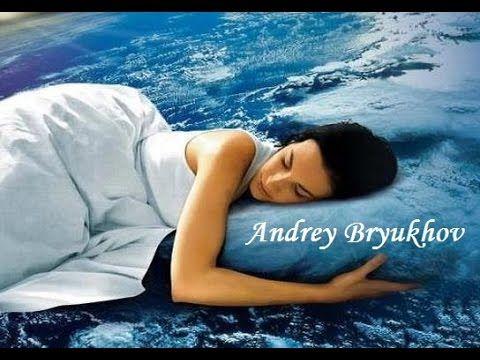 Музыка для сна.Устранение отрицательной энергии.