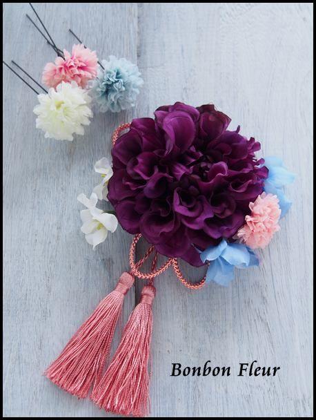 セミオーダー 七五三用ダリアの髪飾りの画像:Bonbon Fleur ~ Jours heureux コサージュ&和装髪飾り