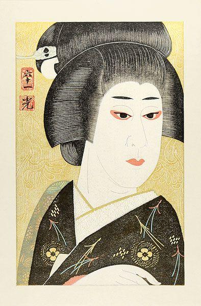Kabuki scene from Jishuko : Bando Tamasaburo as Koshimoto Nureginu by Tsuruya Kokei / 『十種香』より五世坂東玉三郎の腰元濡衣 弦屋光溪