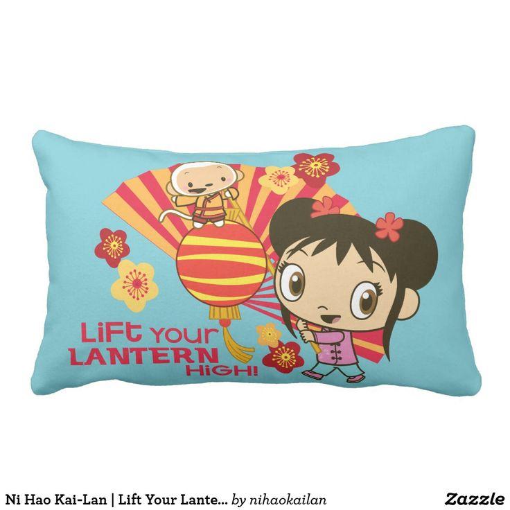 Ni Hao Kai-Lan | Lift Your Lantern High! Producto disponible en tienda Zazzle. Decoración para el hogar. Product available in Zazzle store. Home decoration. Regalos, Gifts. #cojín #pillows