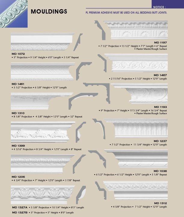Mouldings Catalog - Crown Moulding - Mouldings Wood - Decorative - Plastic Precision - Cornice - Polyurethane - Ornamental - Trim - Flex Trim - Triton Architectural Columns