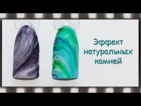 Natural texture nail art. Manicure stone - YouTube