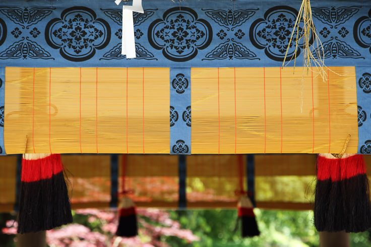 https://flic.kr/p/sDvHwA | Window blinds | Kamigamo Shrine, Kyoto 京都 / 上賀茂神社