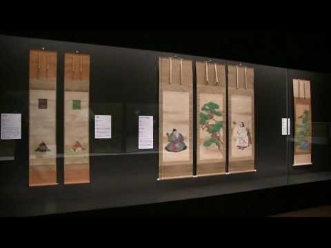 Suzuki Kiitsu. Standard-bearer of Edo period Rimpa style Japanese art. Suntory Museum.