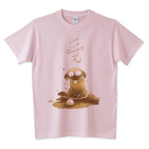泥んこ わんこ なTシャツ わんこ!ボール好き!泥遊び好き!\(^▽^)/ #Tシャツ #パーカー #犬 #イヌ #野球 #ボール