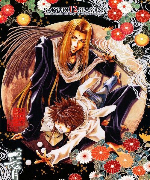 Tags: Anime, Saiyuki, Son Goku (Saiyuki), Kazuya Minekura, Saiyuki Gaiden