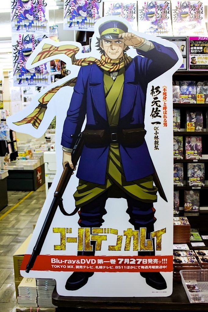 A lifesize Sugimoto cutout, from the Golden Kamuy Fair and