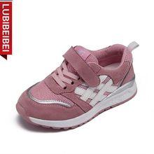 Dětská obuv dětské kožené boty chlapců neformální obuv 2017 Jaro a podzim dívky v Novém dětské běžecké boty (Čína (pevninská část))