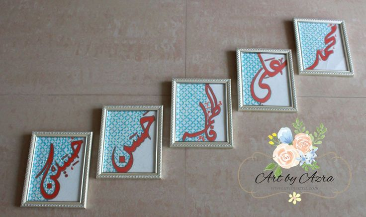 Names of Panjetaan, 'Mohammad, Ali, Fatima, Hasan and Hussain' (May peace and blessings of Allah be on them) written in arabic. Each frame is hand painted using