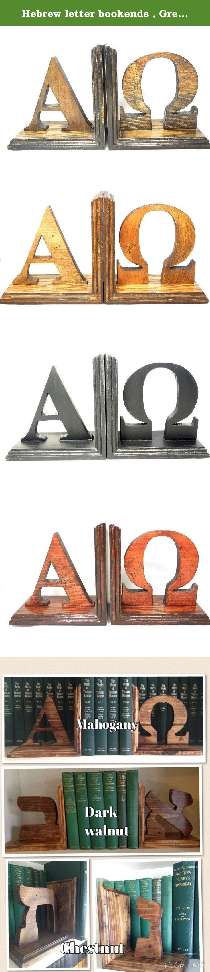 Hebrew letter bookends , Greek letter bookends or English letter Bookends pair. Listing is for a pair of Hebrew, Greek or English letter bookends. Total of two letters. These require a lot of time to make. Each letter is hand cut, sanded, stained etc. They need several days for stain to dry, so please allow from 8-15 days to ship. Available in painted colors and stained. The stained ones have a rustic look (little distressed) pin holes and wood imperfections are visible. The painted ones…