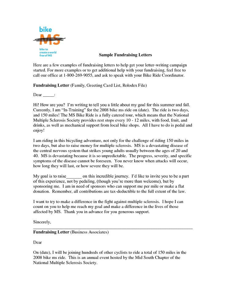 donor letter sample