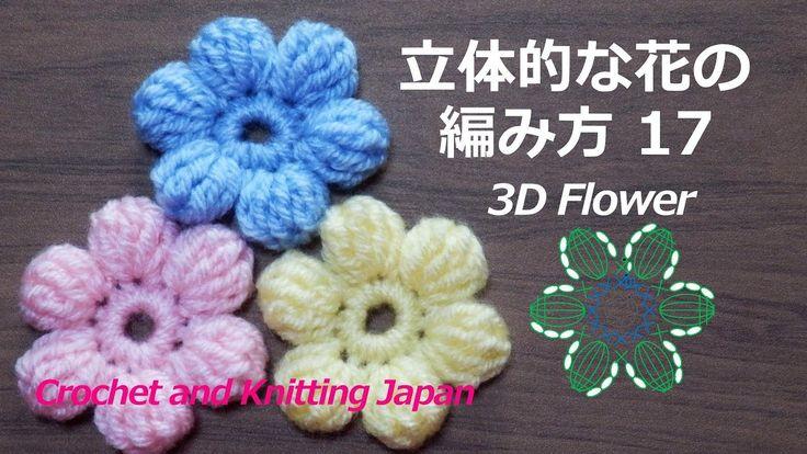 立体的な花の編み方 17 長々編みの玉編み6個【かぎ針編み】編み図・字幕解説 How to Crochet 3D Flower  / Croch...