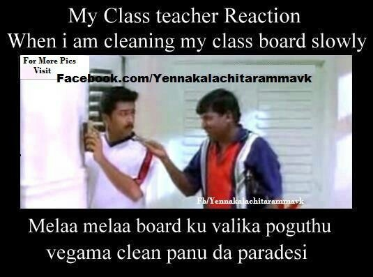 Tamil Stuff A Lot Of People Wont Understand
