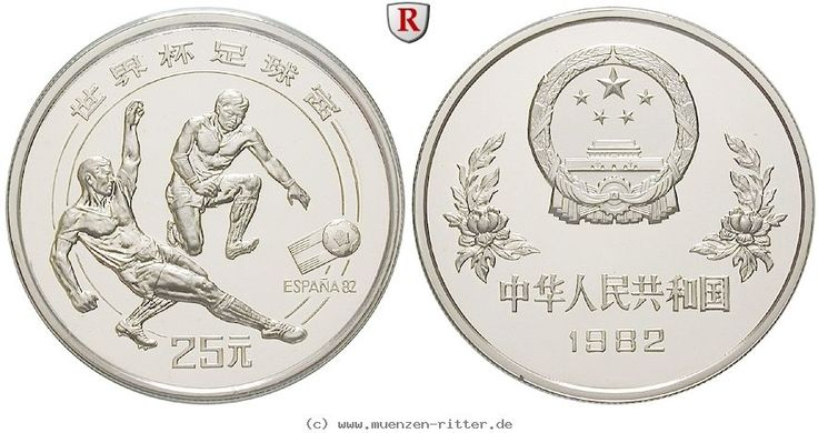 RITTER China, 25 Yuan 1982, Fußball-WM Spanien 1982, PP #coins